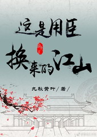 【玄幻+古言】宝狐